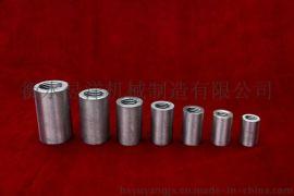厂家直销【国标】 昱洋 Φ40钢筋接头 保证质量  质优价廉