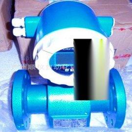 广州自来水流量计,广州纯水流量计厂家