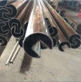 201不锈钢异形管 佛山不锈钢凹槽管厂家现货