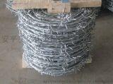 厂家直销刺绳 pvc刺绳 单双股刺绳 刀片刺绳