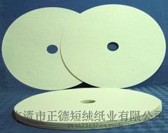 鲁天牌ly-13精密过滤纸滤油纸