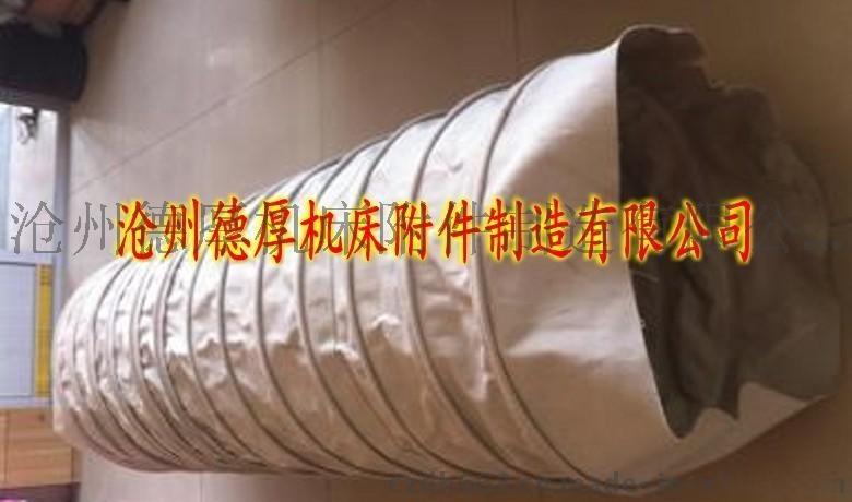 防火風機專用通風軟連接