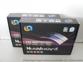 显卡主板包装盒定做 电脑网卡驱动包装盒