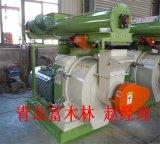 山东被用户认可的木屑锯末颗粒机/秸秆棉花杆玉米芯制棒机/多种原料压块机/卧式环模颗粒机生产制造厂家