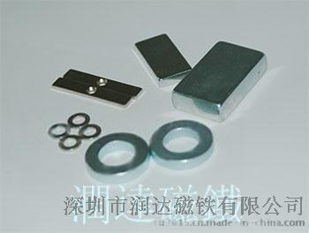 臺階磁鐵、異形磁鐵、跑道磁鐵