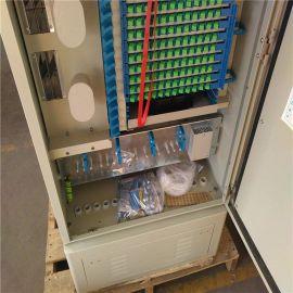 专业生产288芯光缆交接箱 576芯光缆交接箱 /光纤配线箱 光纤分纤箱
