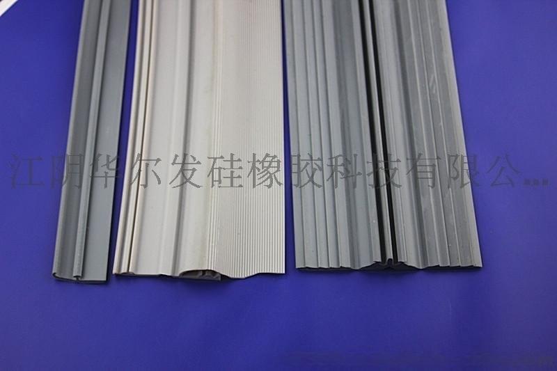 矽橡膠密封條