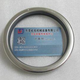 杭州生产螺杆空气压缩机不锈钢轴油封