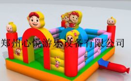 心悦儿童充气城堡房地产活动策划奶粉店庆开业道具