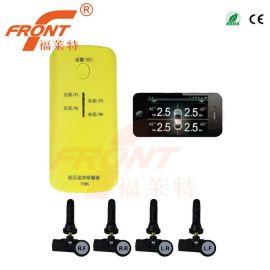 深圳福莱特tpms无线胎压监测系统胎压传感器