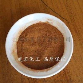 厂家直销低价优质高效减水剂木质素磺酸钙(木钙)