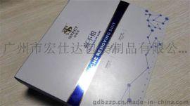 广州彩盒印刷厂|专业定制化妆品彩盒、纸盒包装盒|彩盒印刷