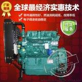 ZH4102Y水泥罐車叉車工程機 濰柴4102發動機 濰坊柴油發電機