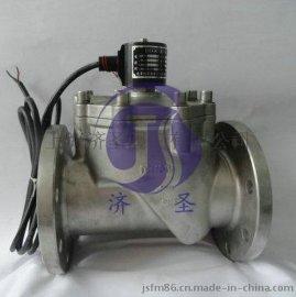DN100不锈钢电磁阀/潜水防爆电磁阀