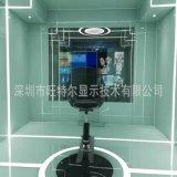 46寸安卓智慧鏡面防水電視/理髮店鏡面智慧電視