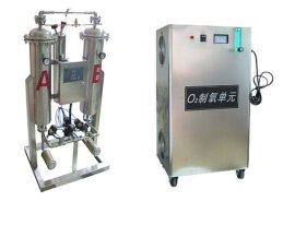 水产养殖高纯度制氧机 工业制氧机