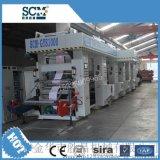 金華勝昌機械SCM-1000型全自動4色對聯印刷機  捲筒紙凹版印刷機