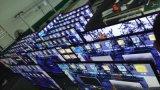 四川氣象局視頻會議項目採用98寸觸摸一體
