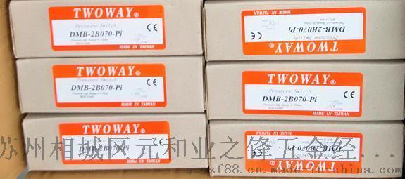PSA-400K-21B台肯PSA-280K-21B继电器