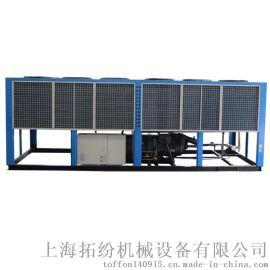 上海风冷螺杆式冷水机 -15℃双机二