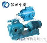 温州中耐LQ3G型三螺杆泵