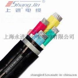 低压阻燃电力电缆ZRVLV,VLV