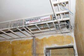 溫江安裝中央空調維修 溫江安裝中央空調銷售
