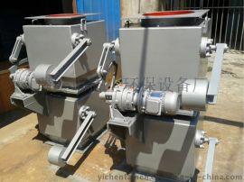 單/雙層電動/重錘鎖氣翻板卸灰閥
