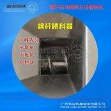 豪華型五穀磨粉機_自動入料磨粉機不要專人看管