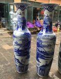 青花瓷大花瓶  手绘青花瓷大花瓶
