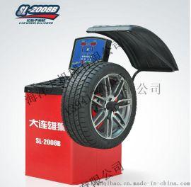 雄狮出口款汽车轮胎动平衡机 轿车轮胎动平衡机