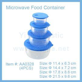 四件套透明清新雕花食物分类储存盒圆形微波保鲜盒