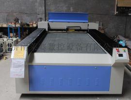 相框激光切割机厂家密度板激光切割机多少钱奥松板激光切割机价格