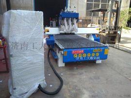 工大1325三工序板式家具自动开料机