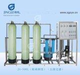 精格大型中央水處理設備 反滲透主機 合肥校園直飲水