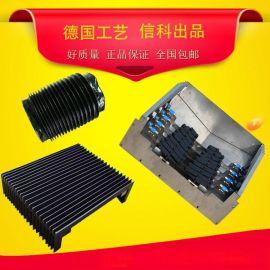 风琴式防护帘 机床防护帘 一字型防护帘 机床防护罩 导轨防护帘