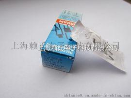 长寿命欧司朗卤素灯泡12V100W HLX64623
