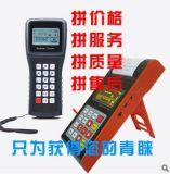 LK130便携式金属硬度测试仪里氏硬度计洛氏硬度计高精度硬度计