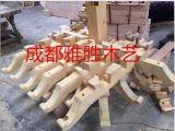 装饰实木斗拱供应/成都雅胜景观工程