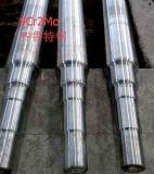 齐鲁特钢锻造轧辊圆钢9Cr2MoΦ80-1200mm