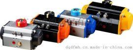 广西气动执行器电动LQ阀门执行器气动阀门执行器智能电动执器