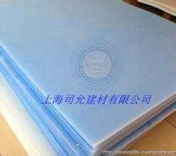 上海乳白色1.5mm厚度PC扩散板,匀光板