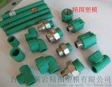 电器管道模具 小家电管件模具 电子管件模具