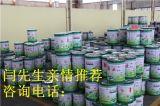 天津環氧富鋅防鏽底漆 環氧富鋅底漆品牌有哪些