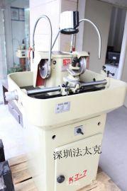双油轮万能研磨机KJ-7自动车专用磨刀机走心机磨刀机