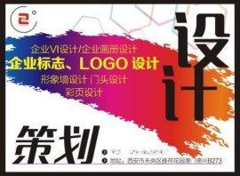 西安广告设计_西安广告公司- 西安广告设计有限公司