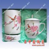 陶瓷茶杯 陶瓷对杯 陶瓷马克杯