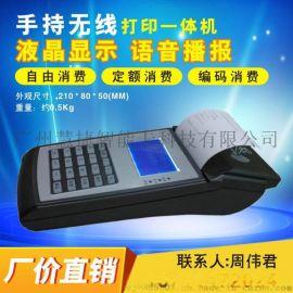 ic卡消费机,健身会员管理系统,刷卡消费机