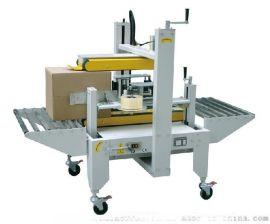 封箱机 自动封箱机 纸箱封胶带机 封胶带机 封箱机生产厂家