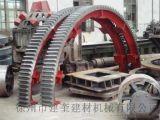 徐州冷卻機大齒輪冷卻機託輪組件最新報價